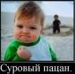 Аватар пользователя yugin